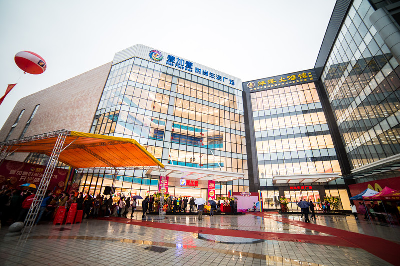 美食广场,华影明珠国际3dimax电影院,京华量贩ktv,时尚网吧 5f:海港大
